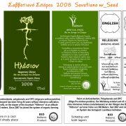 BIO-08-02_Labels+Bottles+ED-128